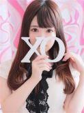 Usagi ウサギ|XOXO Hug&Kiss梅田(ハグアンドキス)でおすすめの女の子