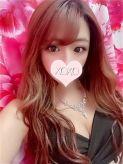 Rira-莉羅-|XOXO Hug&Kiss梅田(ハグアンドキス)でおすすめの女の子