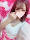Yuki ユキ XOXO Hug&Kiss梅田(ハグアンドキス)でおすすめの女の子