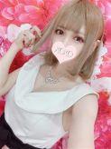 Nano ナノ|XOXO Hug&Kiss梅田(ハグアンドキス)でおすすめの女の子