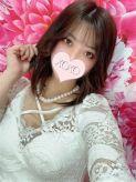 Meru メル|XOXO Hug&Kiss梅田(ハグアンドキス)でおすすめの女の子