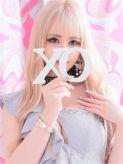 Kuran クラン|XOXO Hug&Kiss梅田(ハグアンドキス)でおすすめの女の子