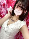 Siro シロ|XOXO Hug&Kiss梅田(ハグアンドキス)でおすすめの女の子