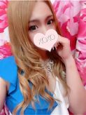 Rina リナ XOXO Hug&Kiss梅田(ハグアンドキス)でおすすめの女の子