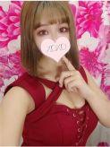 Marina マリナ|XOXO Hug&Kiss梅田(ハグアンドキス)でおすすめの女の子