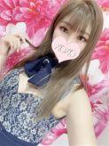 Purin プリン XOXO Hug&Kiss梅田(ハグアンドキス)でおすすめの女の子