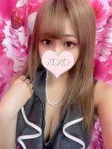 Waka ワカ|XOXO Hug&Kiss梅田(ハグアンドキス)でおすすめの女の子