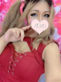 Ariel アリエル|XOXO Hug&Kiss梅田(ハグアンドキス)でおすすめの女の子