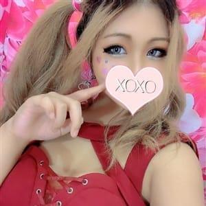 Ariel アリエル【激エロ!ギャル系美少女♪】   XOXO Hug&Kiss梅田(ハグアンドキス)(梅田)