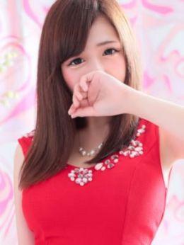 Kuran クラン | XOXO Hug&Kiss梅田(ハグアンドキス) - 梅田風俗