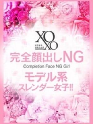 Miru ミル|XOXO Hug&Kiss梅田(ハグアンドキス) - 梅田風俗