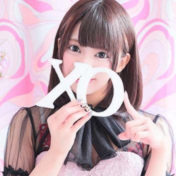 Princess プリンセス | XOXO Hug&Kiss梅田(ハグアンドキス) - 梅田風俗