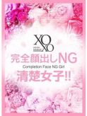 Aly アリー|XOXO Hug&Kiss梅田(ハグアンドキス)でおすすめの女の子