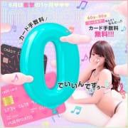 「XOXO 6月イベント衝撃!カード手数料0でいいんです~♪」06/05(金) 10:49   XOXO Hug&Kiss梅田(ハグアンドキス)のお得なニュース