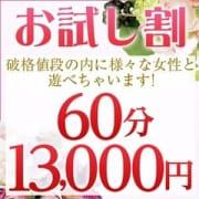 「NEW OPENイベント」04/20(金) 23:24 | Ace姫路のお得なニュース