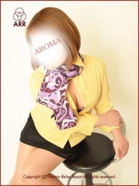 ナナ|アロマリラックスリゾート郡山店で評判の女の子
