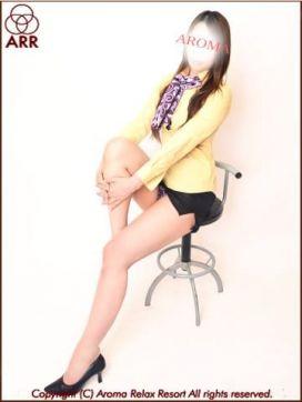 レミ|アロマリラックスリゾート郡山店で評判の女の子