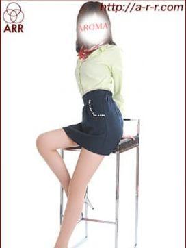 ミレイ|アロマリラックスリゾート郡山店で評判の女の子