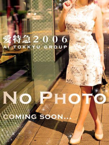 ゆりな|愛特急2006 品川店 - 五反田風俗