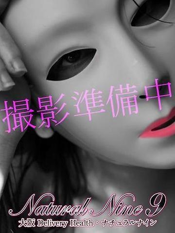 「すずか」05/15(火) 21:15 | すずかの写メ・風俗動画