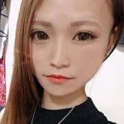 「おまかせフリーイベント開催♪」06/19(火) 01:16 | Natural Nine 大阪店のお得なニュース