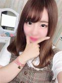 くぅり|モナ・ムール松阪店でおすすめの女の子