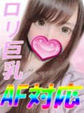 うさぎ|モナ・ムール松阪店でおすすめの女の子