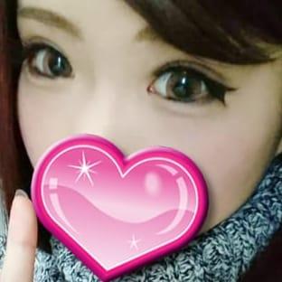 「爽やか系のキレカワ美女の降臨♪」04/20(金) 22:20   モナ・ムール松阪店のお得なニュース