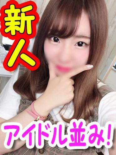 くぅり|モナ・ムール松阪店 - 松阪風俗