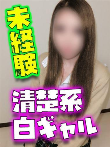 あや|モナ・ムール松阪店 - 松阪風俗