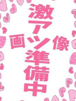 はなび | ピュアパラダイス - 松阪風俗