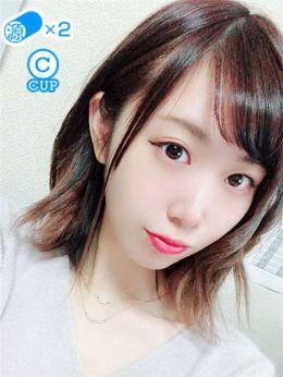 速水 マリナ | 源氏物語 長野店 - 長野・飯山風俗