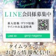「『1,000円』キャッシュバック!」11/15(木) 20:23   源氏物語 長野店のお得なニュース