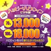 「■ビジホ割り開催中♪100分コースなら5,000円OFF♪」10/31(土) 19:12   源氏物語 長野店のお得なニュース