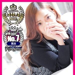 ルル【ドスケベギャル】   スレンダー美女専門店 フェアリー(熊本市内)
