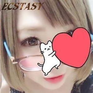まこ | エクスタシー(Ecstasy) - 新潟・新発田風俗