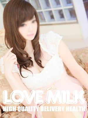 りんか|LOVE MILK(ラブミルク) - 千葉市内・栄町風俗