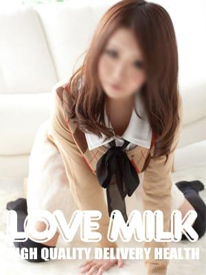 かれん|LOVE MILK(ラブミルク) - 千葉市内・栄町風俗