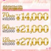 「【リニューアルOPNE✨2カ月記念✨特別価格❗❗】」05/09(水) 12:10 | JUICYリップのお得なニュース