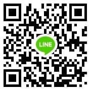 「ライン予約」07/02(木) 11:17   アメージング北九州のお得なニュース