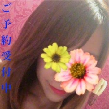 Non(のん) | セクシーパラダイス3 - 中洲・天神風俗