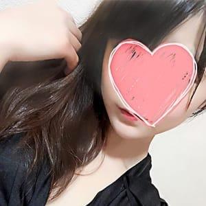 天音 こころ-KOKORO-