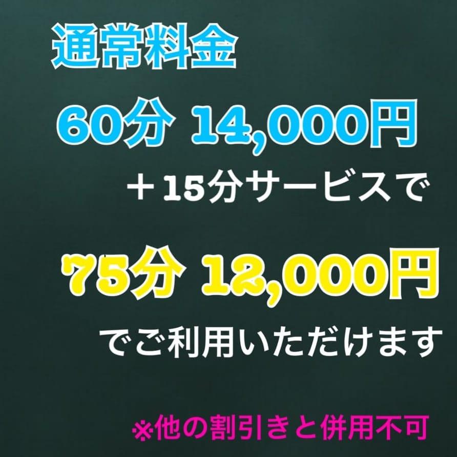 「☆きらめき学園オープン記念☆」04/21(土) 12:08 | きらめき学園のお得なニュース