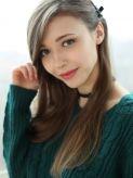 マチルダ 横浜ベイサイドでおすすめの女の子
