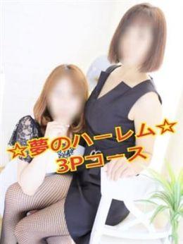 3Pコース   熟女射レブン いい気分 - 佐賀市近郊風俗