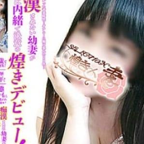 「 本日7/16海の日は満員御礼となりました。」07/16(月) 09:54   煌き~人妻SELECTION~成田店のお得なニュース
