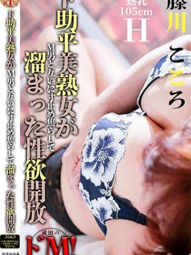 藤川 こころ|煌き~人妻SELECTION~成田店 - 成田風俗