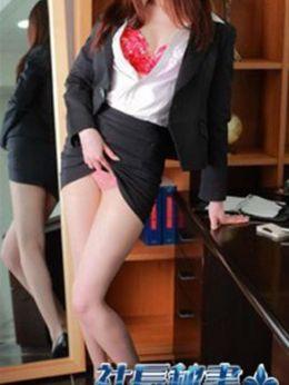 あつみ | 社長秘書 - つくば風俗