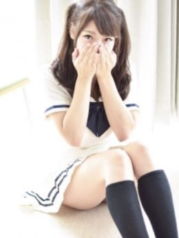 あかり | ワンデリ・絶対美少女.com - 沼津・静岡東部風俗