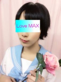 みはる | 愛MAX - 大塚・巣鴨風俗